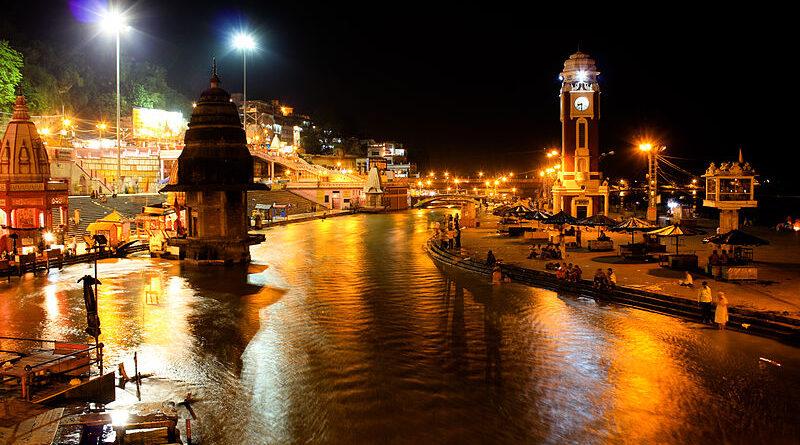 Haridwar Night Scene